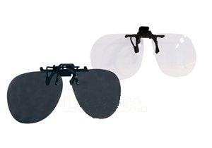 Uvex Clip On szemüvegre csíptethető víztiszta vagy füstszínű védőlencse U9207005