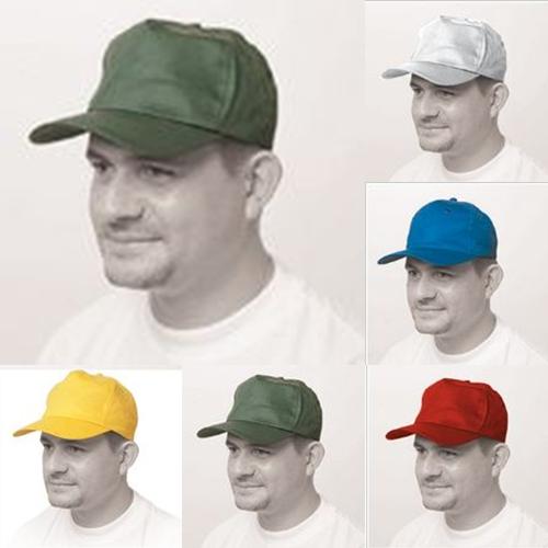Baseball sapka különféle színekben (fehér, fekete, sötétkék, zöld, sárga, narancs, piros) 57160-as