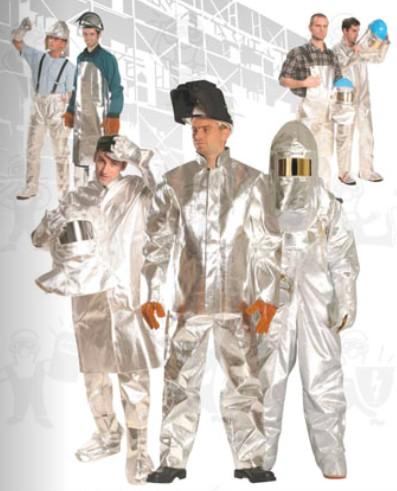 Alumínizált arcvédő sisakkámzsához, arany látómezővel és sisakpánttal (EN531, EN470) 59964-es