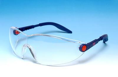3M munkavédelmi szemüveg víztiszta, füstszínű vagy sárga lencsével 2740-2742