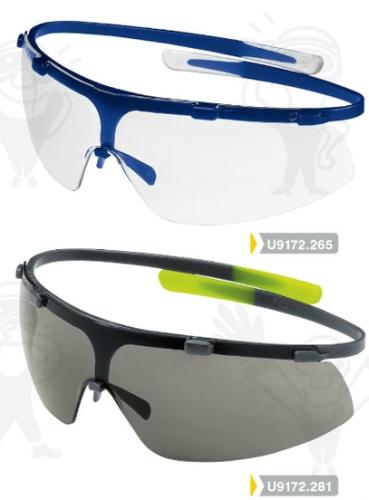 Uvex Super G munkavédelmi szemüveg füstszínű lencsével U9172281