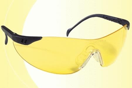 Lux Optical Stylux 60516 munkavédelmi szemüveg sárga lencse 896357e100