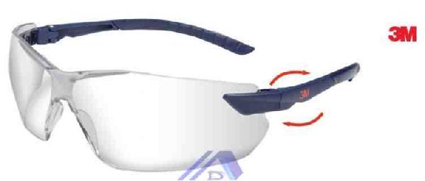 3M munkavédelmi szemüveg 3M 2820 típusú szemüvegcsalád víziszta, szürke vagy sárga lencsével