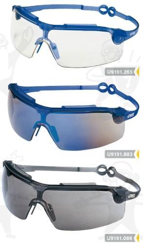 UVEX GRAVITY ZERO U9191 munkavédelmi szemüveg füstszínű lencsével U9191086