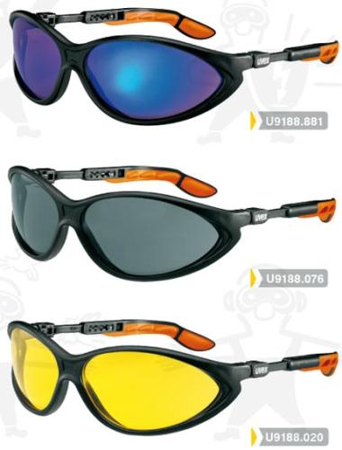 UVEX CYBRIC U9188 munkavédelmi szemüveg kék tükrös lencsével U9188881