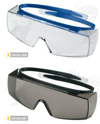 UVEX SUPER OTG U9169081 munkavédelmi szemüveg füstszínű lencsével